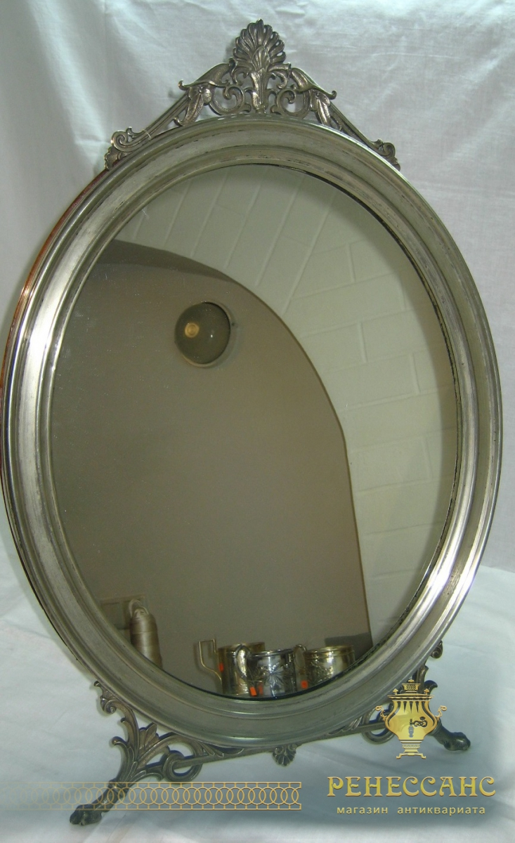 Зеркало настольное старинное, Александр Кач 19 век №567