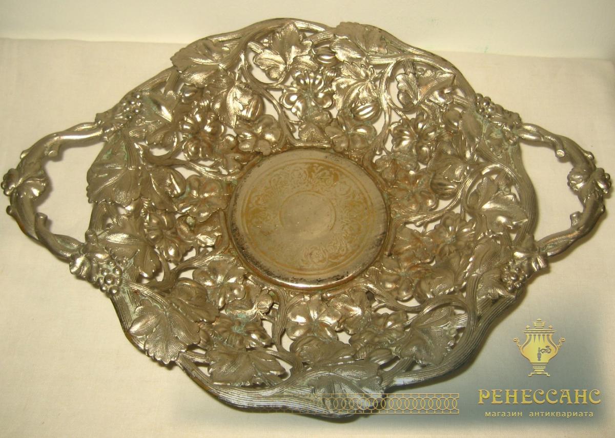 Сухарница, конфетница, ваза для фруктов, покрыта никелем, Варшава 19-20 век №508
