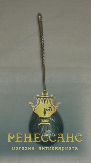 Ложка кофейная старинная, серебро 84 пробы, модерн, Россия 19 век №3141