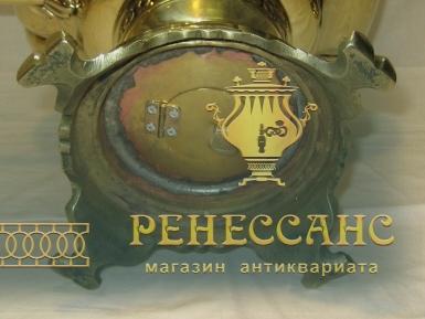 Самовар угольный старинный «ваза», на 8 л, «Бр. Петровых» Россия 19 век №864