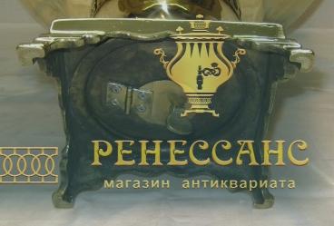 Самовар старинный угольный «репка», на 6,5 л, «Горнина» №875