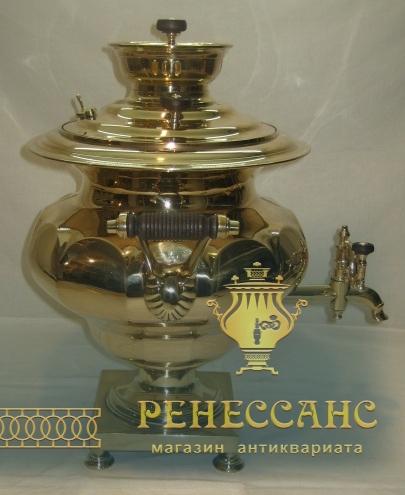 Самовар старинный «репка», томпак, «Ермилова» 19 век №878