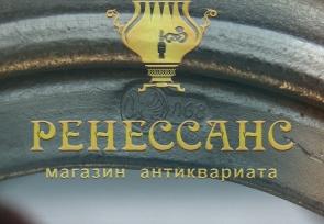 Подстаканник «Пальмы», никелировка, СССР №3255