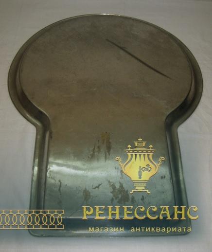 Поднос «замочная скважина», большой, «Товарищество Кольчугина» 19 век №3269