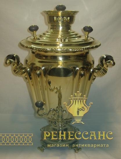 Самовар старинный «рюмка», на 6 литров, «Ваныкин» 19 век №882