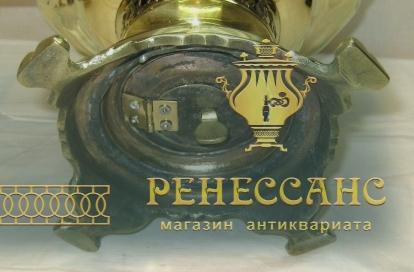 Самовар угольный «репка», на 4,5 л, «Бр. Петровых» 19 век №883