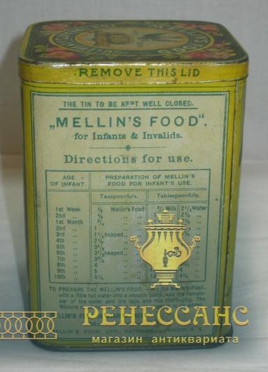Банка жестяная «Меллинс Фуд» 19 век №3332