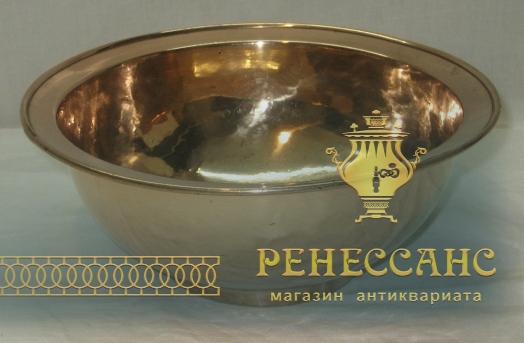 Полоскательная чаша из меди, капельник старинный «Юдин» №3351
