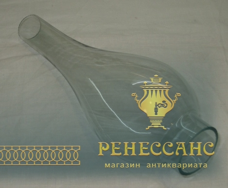 Стекло, колба для керосиновой лампы, диаметр 36 мм №3389