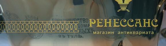 Самовар старинный «банка», с медалями, на 2,5 л, «Бр. Шемариных» №897