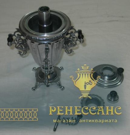 Самовар сувенирный СССР №899