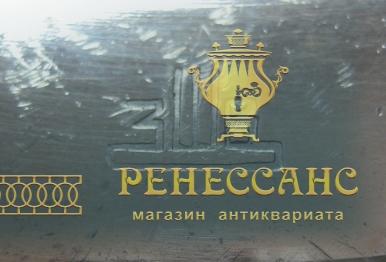 Самовар на дровах «банка», на 5 литров, «ЗШВ» 1973 год №902