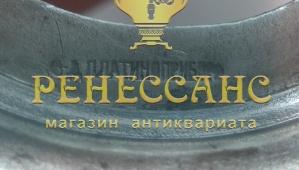 Подстаканник старинный «Колокольчики», «Платиноприбор» №3338