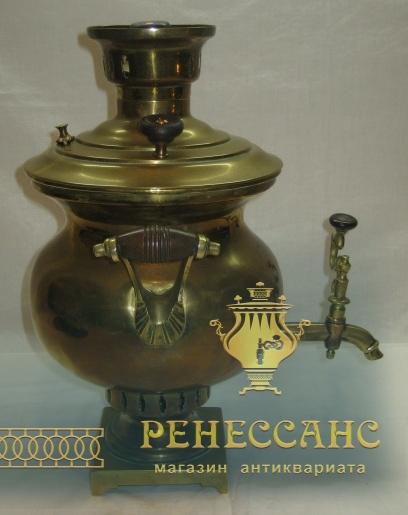 Самовар старинный угольный на подносе «Бр. Лялиных» 19 век №909