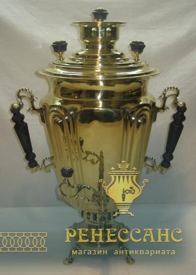 Самовар старинный угольный «византийский», на 7 литров, «Бр. Шемариных» №916