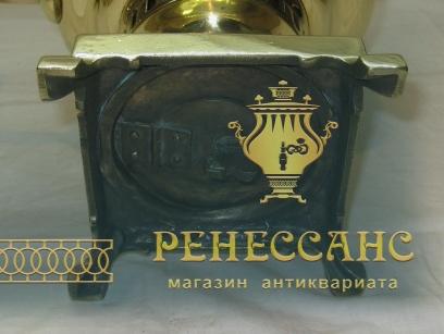 Самовар угольный «банка», на 3 литра, «ГМЗ в Кольчугине» №917