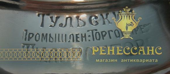 Самовар старинный с витыми ручками «груша» на 4 л, «ТулПромТорг» №932