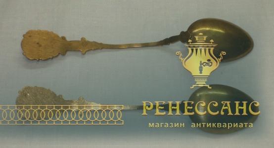Ложки сувенирные «Ленинград» 2 штуки №3754