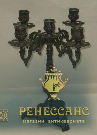 Подсвечник старинный, канделябр, силумин, СССР №3806