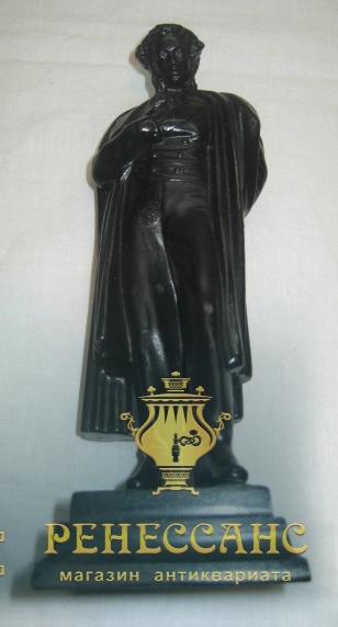 Фигурка, статуэтка «Пушкин», чугун, «Касли 1961 год» №3823