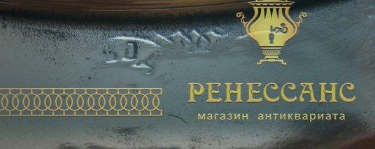 Самовар угольный «московская банка», на 5,5 л, Россия 19 век №944