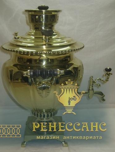 Самовар угольный «чаша», на 5 л, с набором, «Н.А. Воронцов» №963