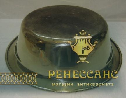 Таз глубокий, тазик для варки варения СССР №3968
