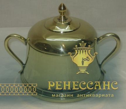 Сахарница старинная из латуни «МеталлоШТАМП» №3970