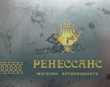 Кофейник, сахарница, сливочник, Европа 20 век №3944