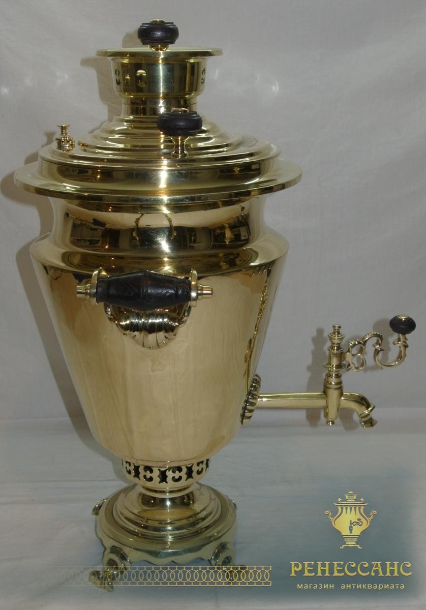 Самовар угольный «рюмка», на 5 литров, «Слиозберг» 19 век №971