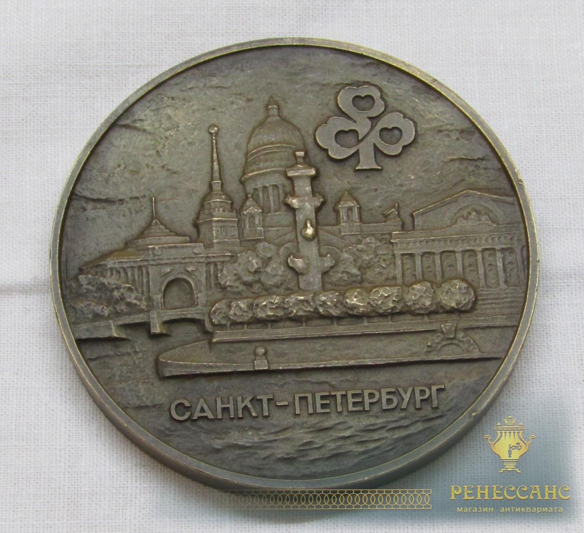 Медаль настольная «Всемирная ярмарка Российский фермер» №4073