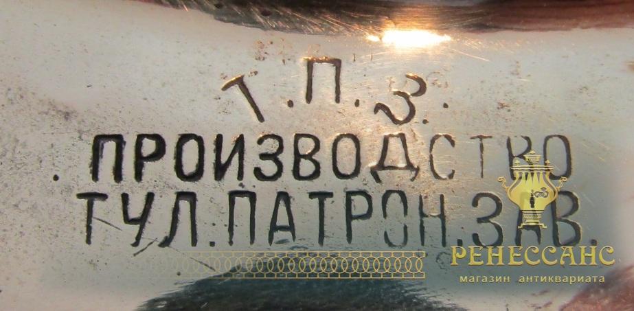 Самовар старинный «банка», с медалью, на 11 л, «ТПЗ» №984
