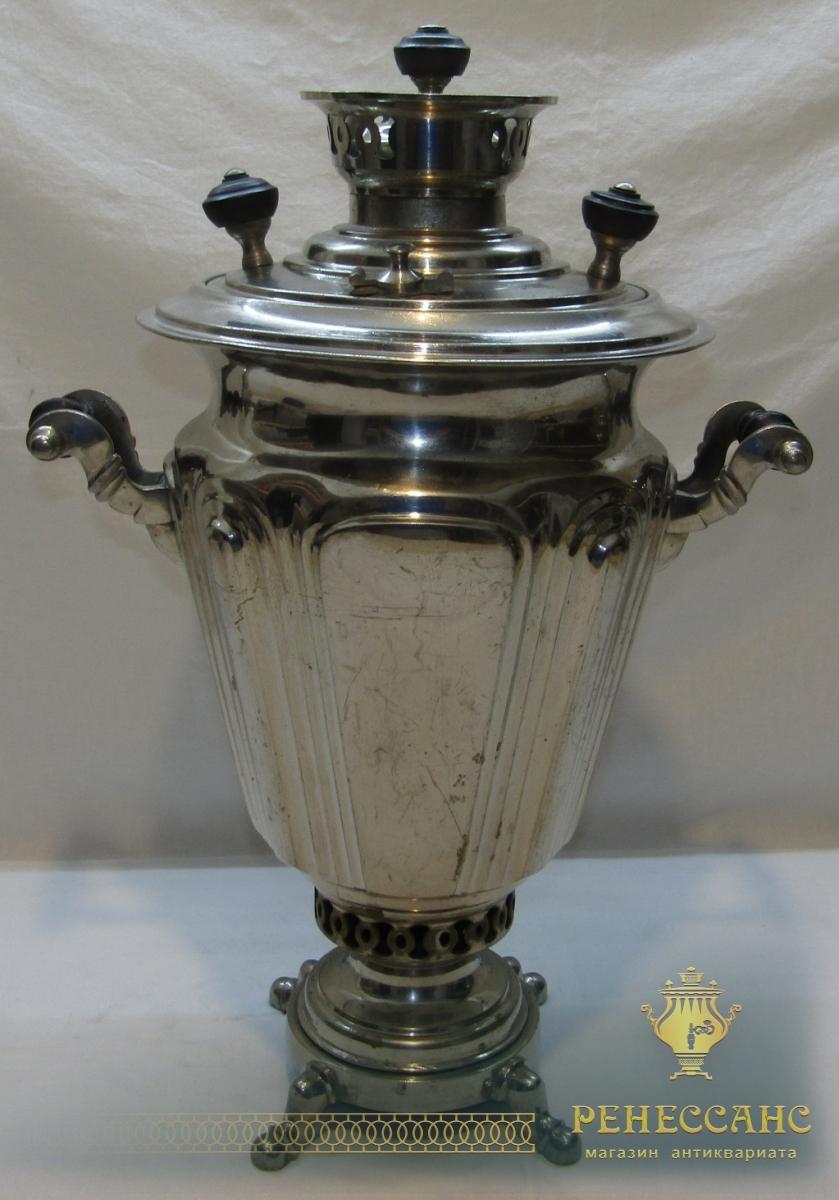 Самовар угольный старинный «рюмка», на 4 л, «Бр. Шемариных» №991