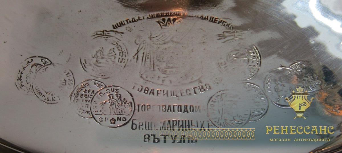 Самовар старинный с медалями, на 8 л, «Бр. Шемариных» №998