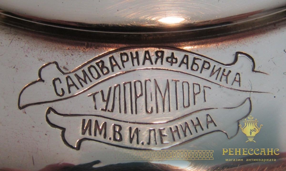 Самовар угольный «рюмка» на 5,5 л, «ТулМетПром» №1005