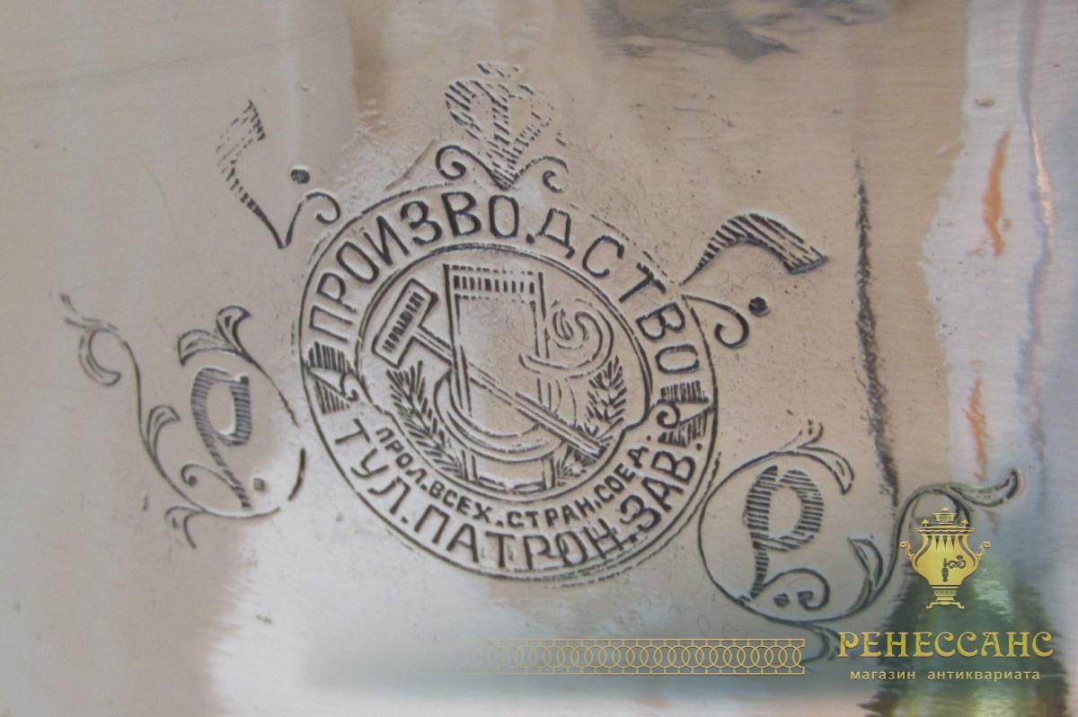 Самовар старинный угольный «банка», на 8,5 л, с медалью «ТПЗ» №1007