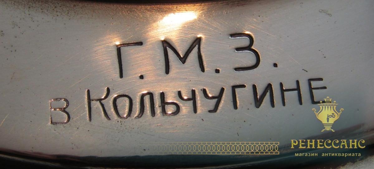 Самовар на дровах «банка» на 3 л, «ГМЗ в Кольчугине» №1009