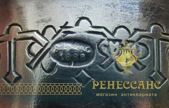 Бокал для шампанского, фужер, русский стиль, серебро 84 пр, Россия 1888 год №4250