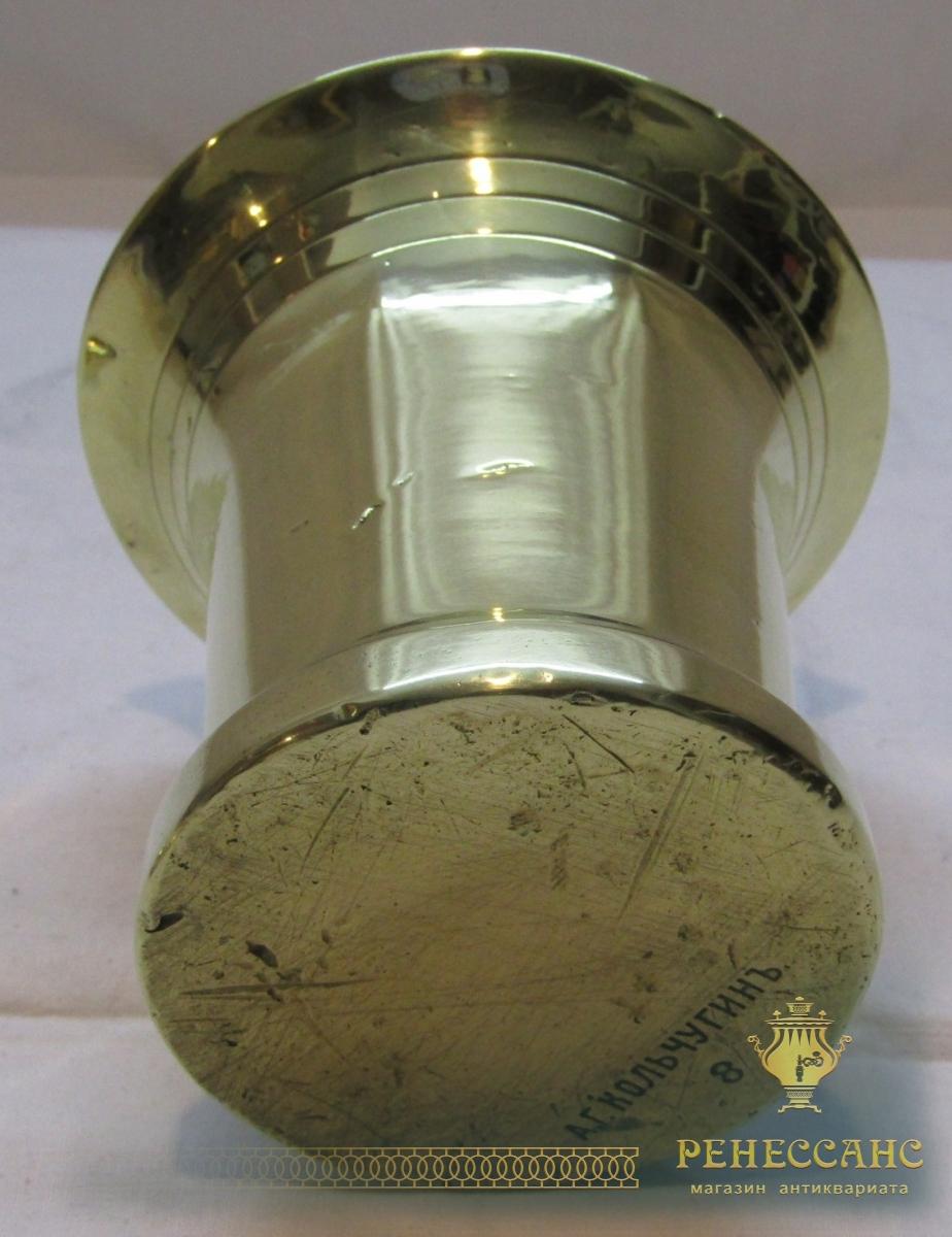Ступа старинная с пестиком «А.Г. Кольчугинъ» 19 век №2965