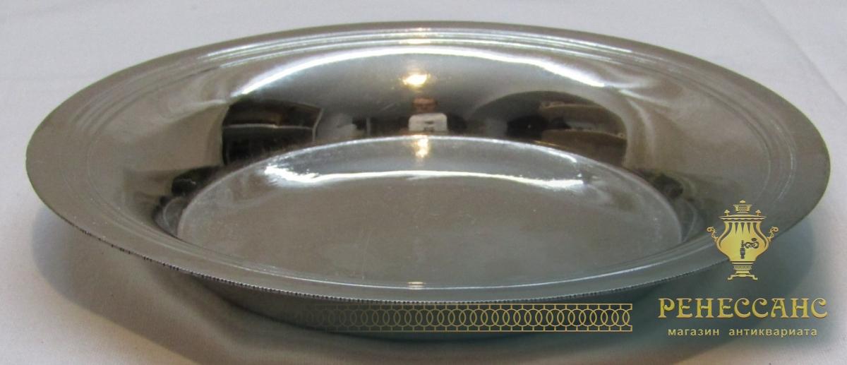 Блюдце, тарелочка старинная «Мельхиор» 19 век №4305