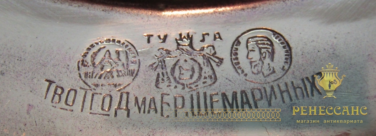 Самовар на дровах «банка», на 6,5 л, «Бр. Шемариных» №1029