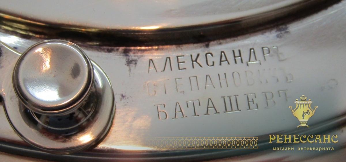 Самовар на дровах «банка», с медалями, на 6 л, «Баташевы» №1039