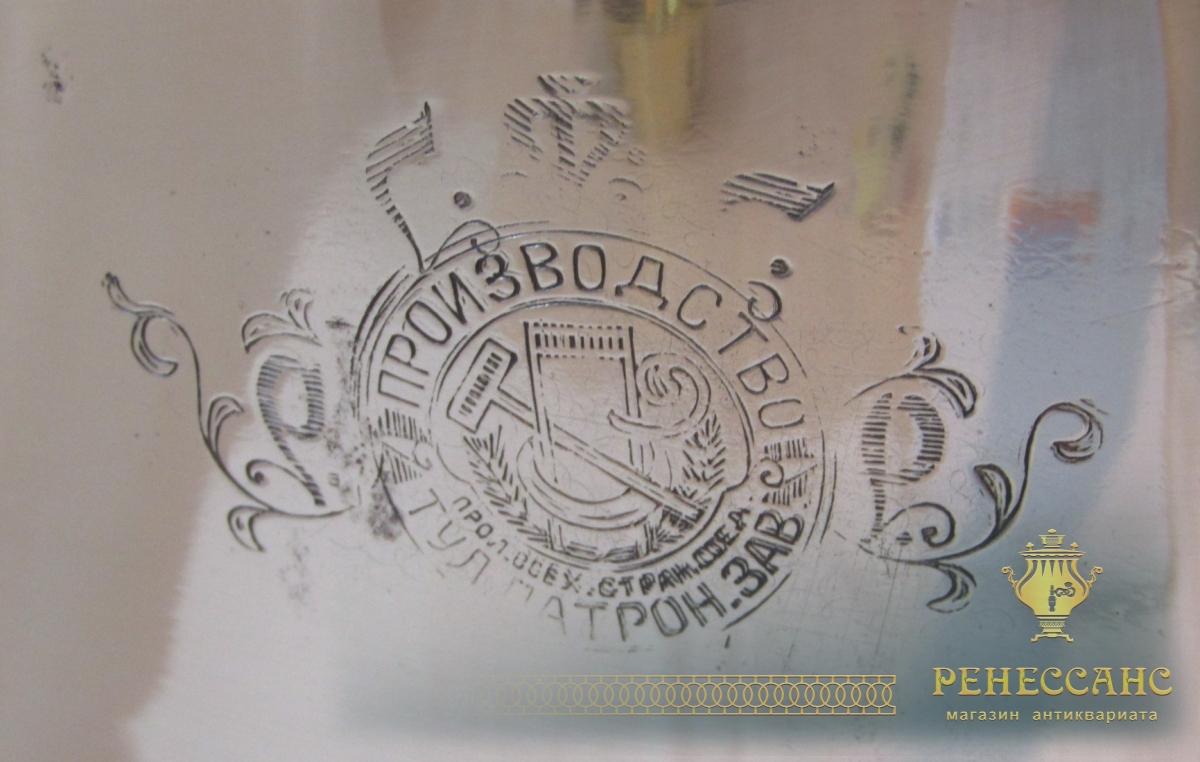 Самовар угольный «банка» с медалью, на 7,5 л, «ТПЗ» №1043