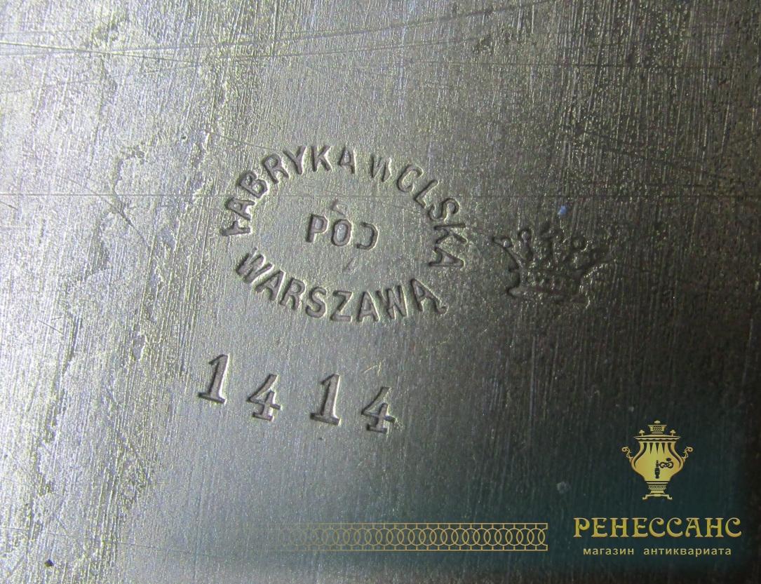Поднос старинный с ручками «Fabr. Wolska» Варшава 19 век №4533
