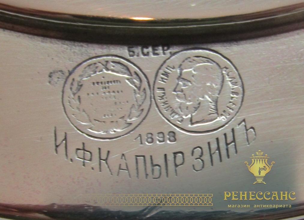Самовар старинный «чаша», на 4л, «И.Ф. Капырзин» 19 век №1055