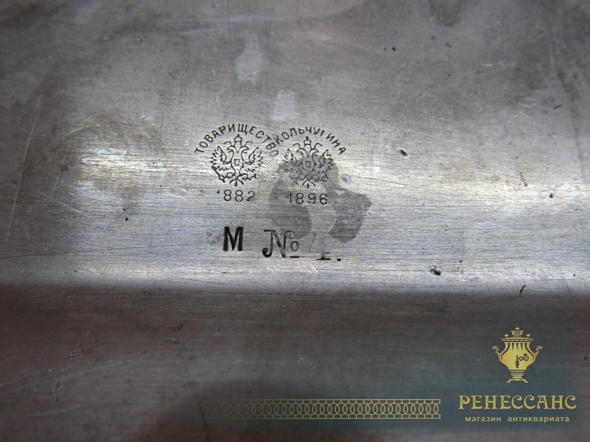 Набор старинный подносов «Товарищество Кольчугина» 19 век №4485