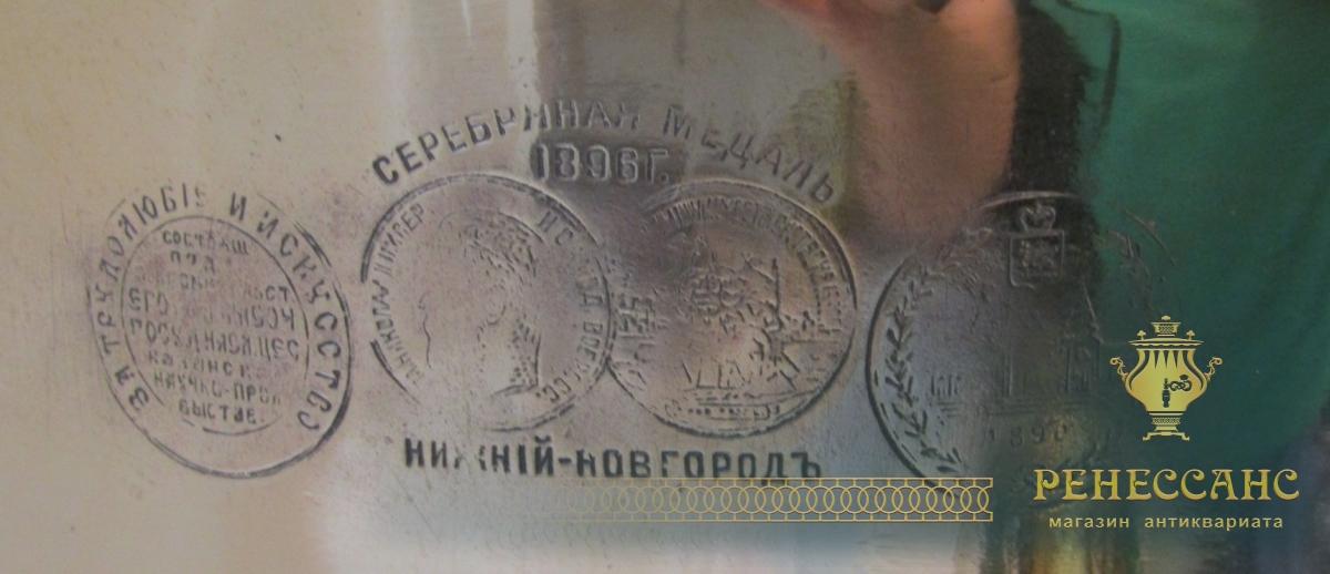 Самовар старинный с медалями «Бр. Поповы» 19 век №1065