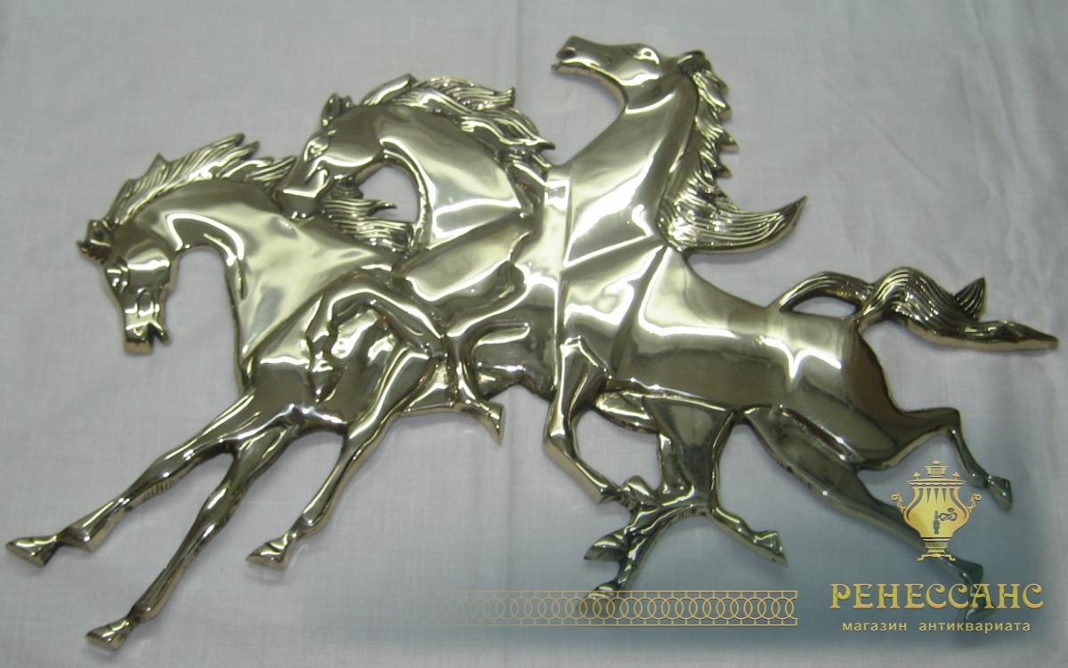 Картина, панно лошади, старинное, из латуни №990