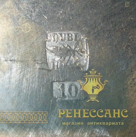 Соусник старинный, большой, в патине, Европа 19 век №337