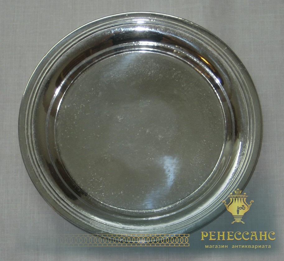 Блюдце, тарелочка А. Кач серебрение 19 век №1061